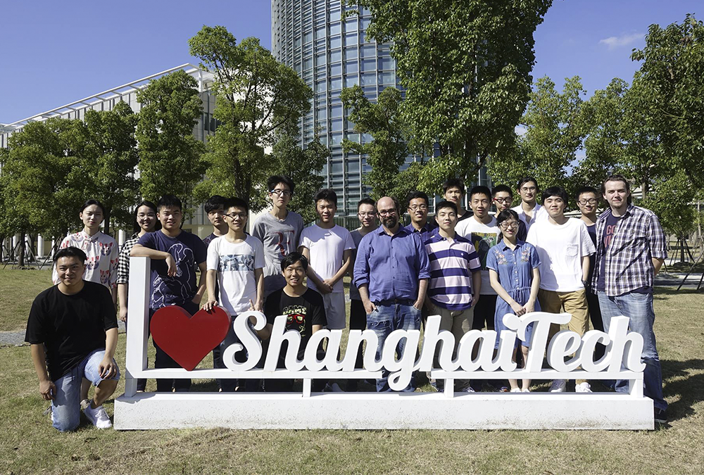 shanghai_tech_university_teaching_assistant_featured